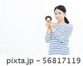 ダイエット 56817119
