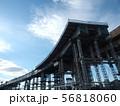 建築中橋梁 56818060