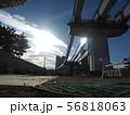 建築中橋梁 56818063