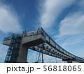 建築中橋梁 56818065