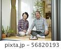 シニア 夫婦 男性の写真 56820193