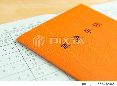 年金手帳 年金給付 公的年金 受給開始年齢 国民皆保険 2冊 56828482