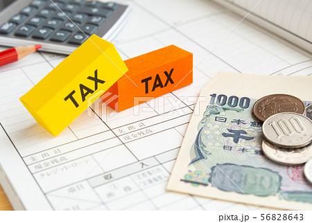 家計 家計簿 税金 TAX 収支 記録 帳簿 56828643