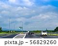 滋賀県 新名神高速道路を走行中 甲賀土山の出口 56829260
