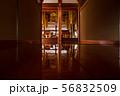 秋の埼玉飯能 能仁寺57 本堂 56832509