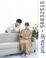 男女 出産準備 妊婦 家族 赤ちゃん マタニティ 夫婦 56832515