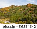 山村の風景① 56834642