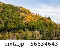 山村の風景② 56834643