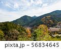 山村の風景④ 56834645