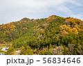 山村の風景⑤ 56834646
