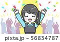 笑顔で喜ぶエプロン姿の女性(黒髪ポニーテール) お祝い 56834787