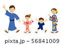 浴衣4人家族2 56841009