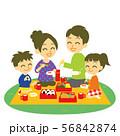 家族で行楽弁当 56842874