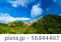 登山道から那須朝日岳を望む 56844407