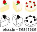 シフォンケーキの可愛いアイコン 56845986