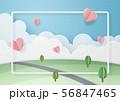 ペーパークラフト-空-雲-大地-ハート 56847465