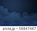 ペーパークラフト-空-雲-夜-海-夜空 56847467
