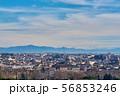 Rome skyline in Italy 56853246