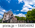 《広島県》原爆ドーム・平和記念公園 56854092