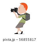 Character cartoon of male photographer carry bag 56855817