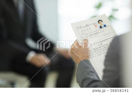面接 ※履歴書の個人情報は全て架空のものです。 56858141
