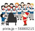 学生たちのクリスマスコンサート 56860215
