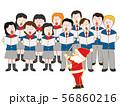 学生たちのクリスマスコンサート 56860216