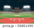 野球場(ナイトゲーム)イメージ 56861490