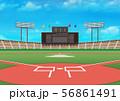 野球場(デーゲーム)イメージ 56861491