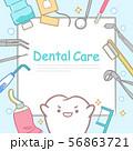 cartoon tooth and tool 56863721