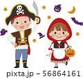 ハロウィンの仮装をした子供 56864161