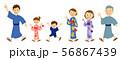 浴衣3世代家族2 56867439
