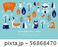寒中見舞い 冬の動物たち 56868470