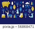 寒中見舞い 冬の動物たち 56868471