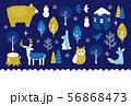 寒中見舞い 冬の動物たち 56868473