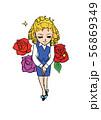 姫系OL(お辞儀するOL・背景薔薇) 56869349