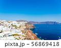 【ギリシャ】サントリーニ島 56869418