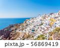 【ギリシャ】サントリーニ島 56869419