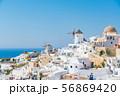 【ギリシャ】サントリーニ島 56869420