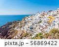 【ギリシャ】サントリーニ島 56869422