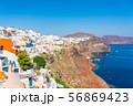 【ギリシャ】サントリーニ島 56869423