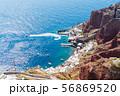 【ギリシャ】サントリーニ島 56869520