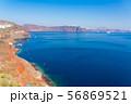 【ギリシャ】サントリーニ島 56869521
