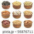 Beans in wooden bowls. Collection 56876711