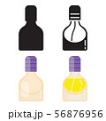 Toilet Water in Perfume Bottle Flat Icons 56876956