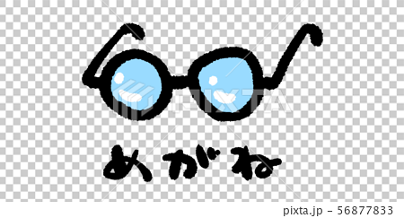 소재 간단한 필기 아날로그 안경 56877833