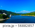 森吉山ダム 56882857