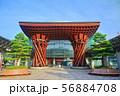 【石川県】晴天下の金沢駅東口 56884708