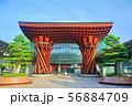 【石川県】晴天下の金沢駅東口 56884709