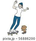 スケーターガール01カラー 56886200